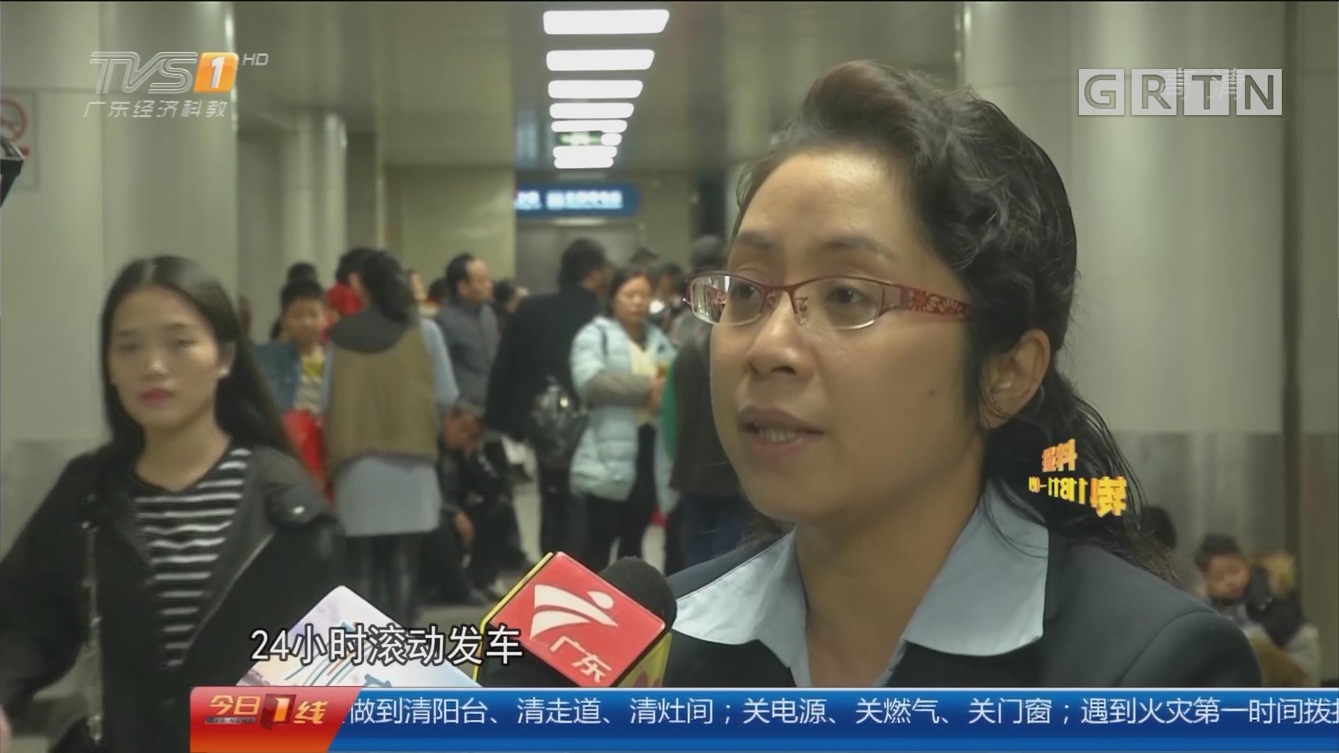 """关注节后返程高峰:省汽车站 省汽车站开启""""24小时营运""""模式"""