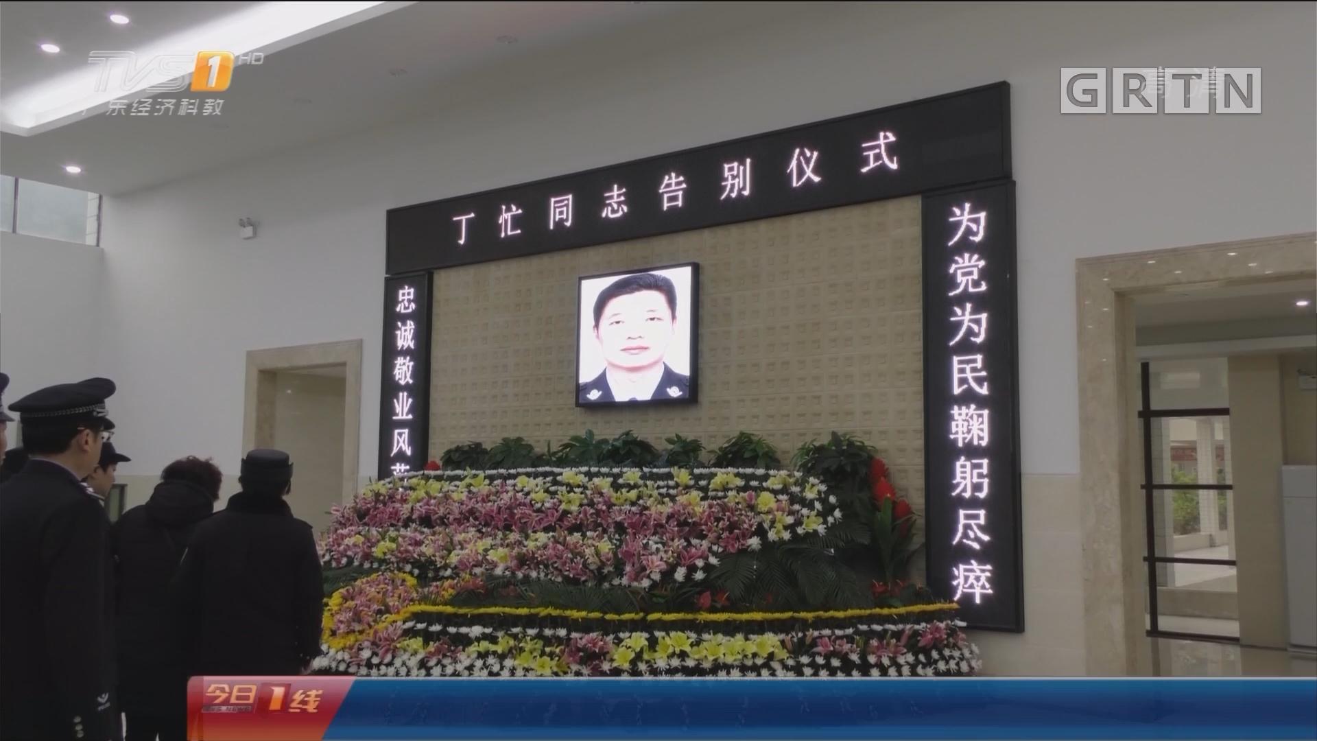惠州惠城:办案突发疾病 42岁民警殉职工作岗位