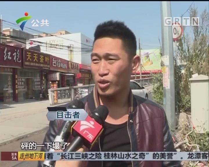 广州:茶叶仓库起火 商家损失严重