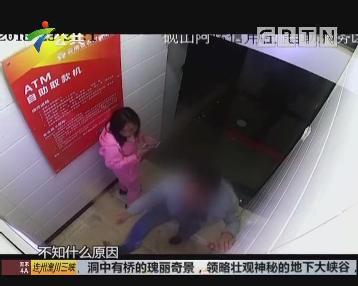 男子一时冲动 怒砸取款机被行拘