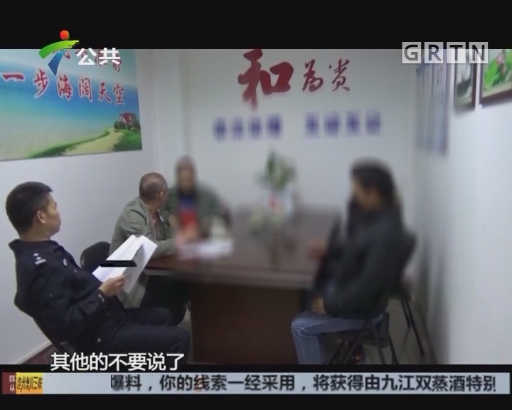江门:路怒男子砸汽车 最终赔钱险被拘