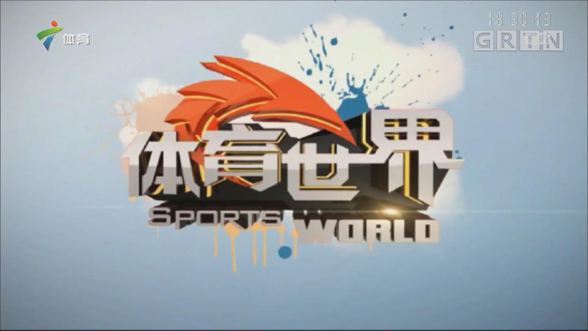 [2018-02-20]体育世界:赵宏博:拿到亚军也很棒