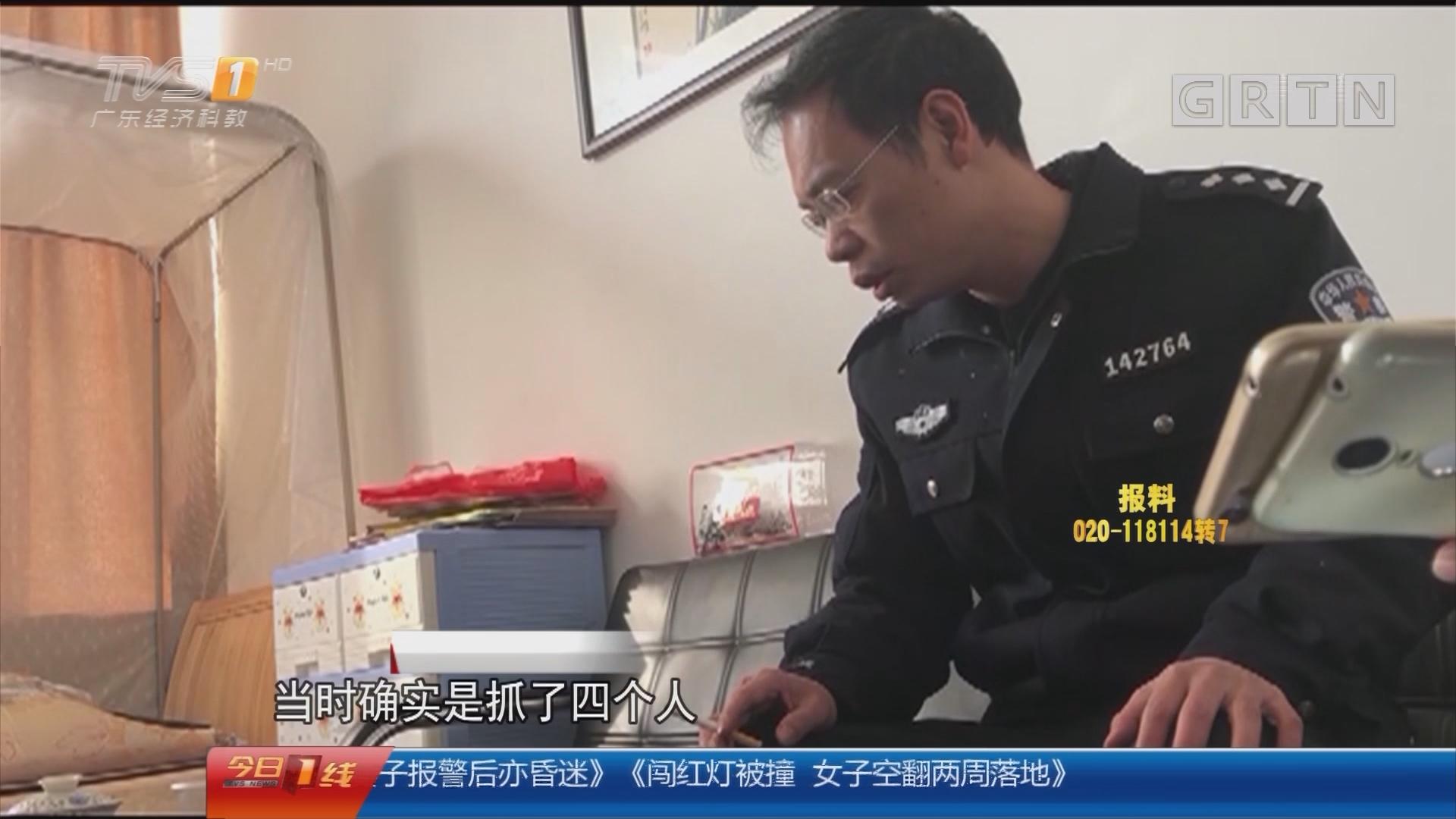 """一线独家:村干部组局赌博调查 小卖部变""""赌场""""?警方出动抓捕"""