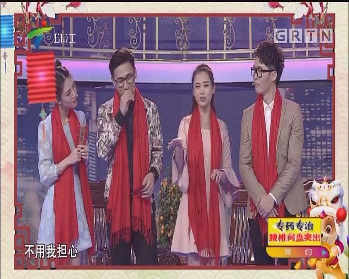 [2018-02-18]粤韵风华:小品《广场舞之恋》