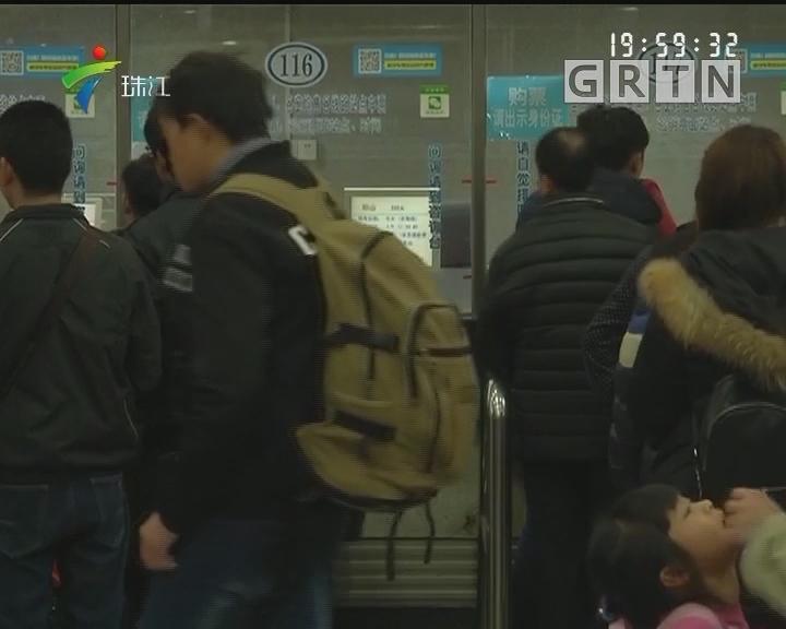 """省汽车站开启""""24小时营运""""模式"""