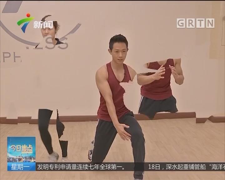 """跟着主播 春节动起来:用最""""懒""""的方法 练就美瘦大长腿"""