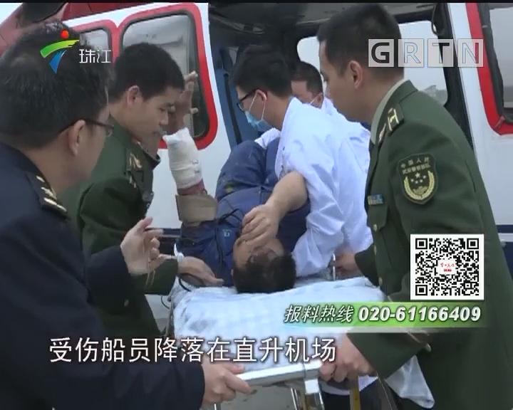 湛江:船员受伤大出血 边检官兵跨海营救