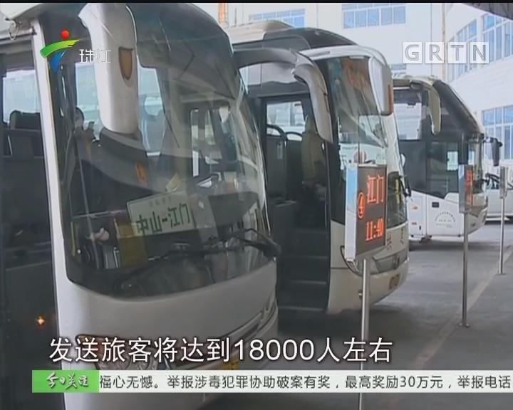 中山:大巴路边违章上客 运政节前抓紧查处