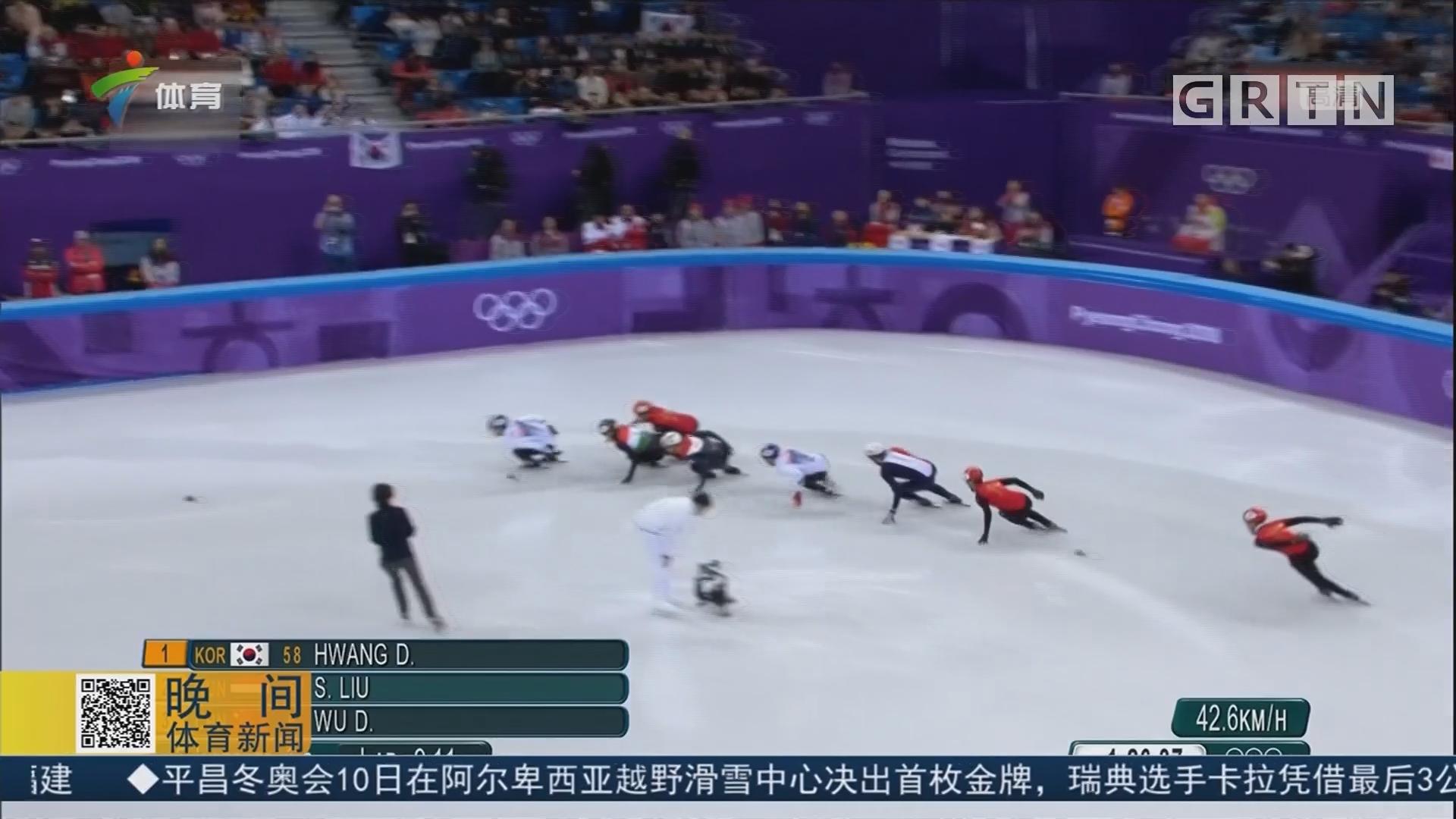 1500米短道速滑 中国队半决赛折戈