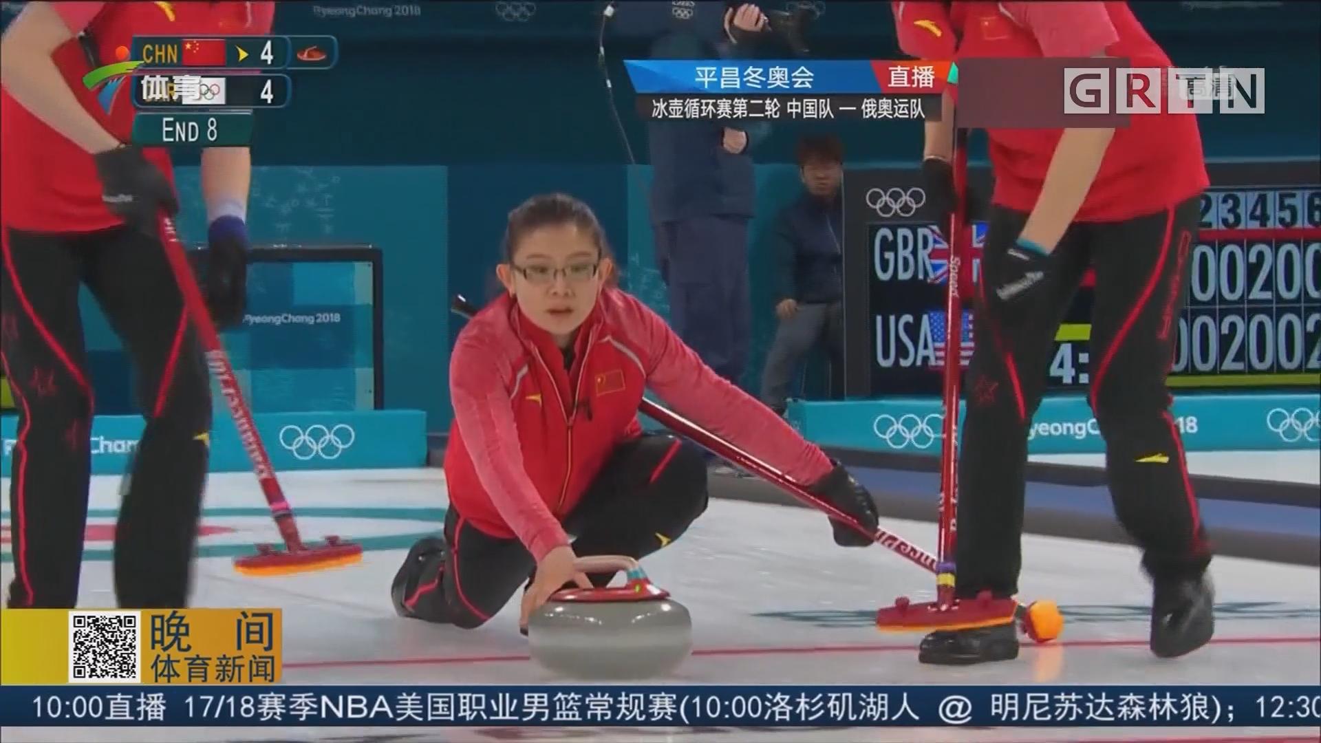 女子冰壶 中国加时遗憾落败
