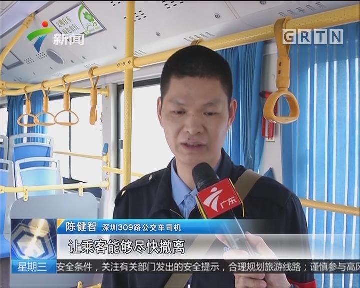 深圳一男子携4斤易燃品强行上公交 司机民警合力制止