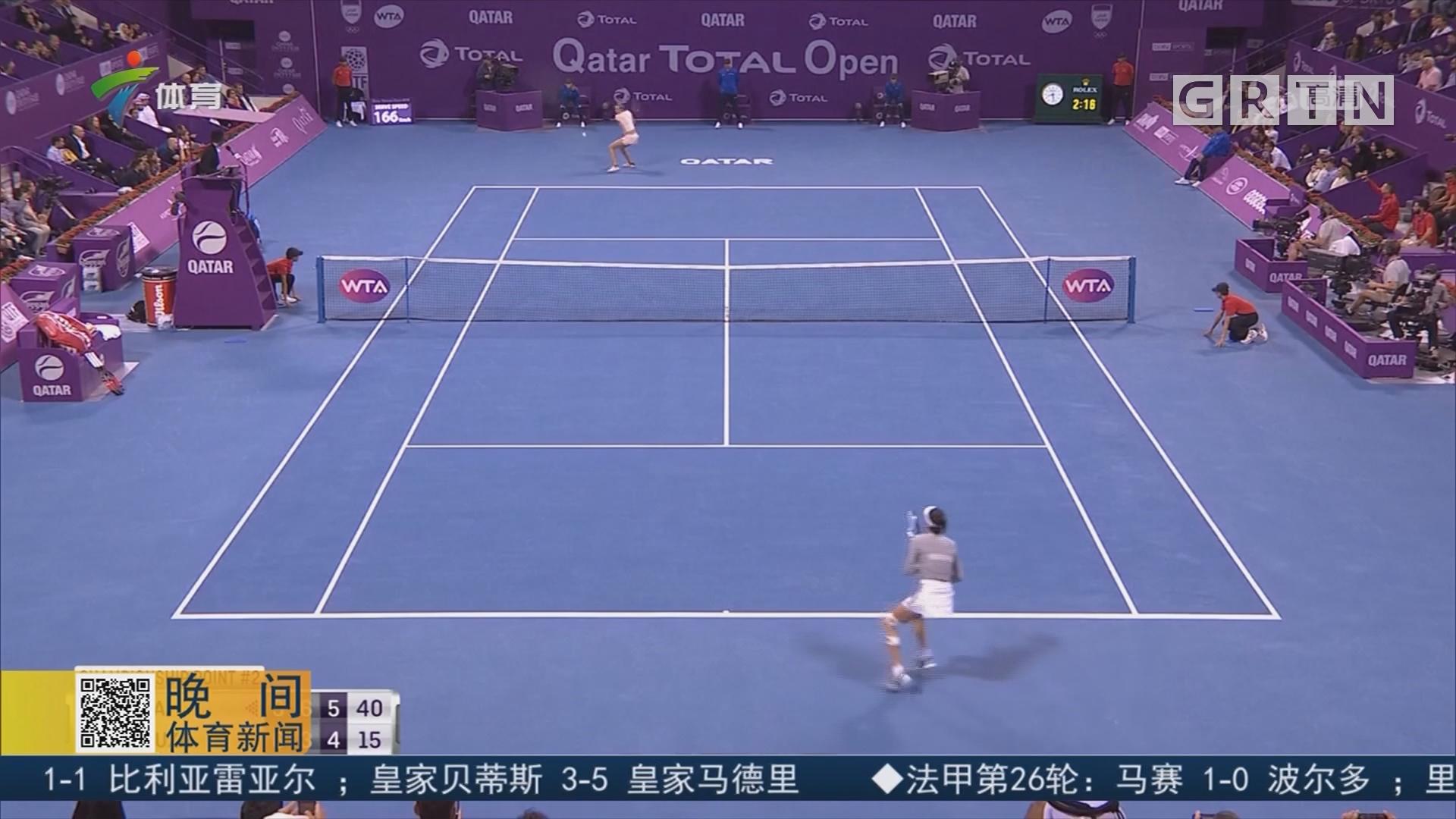 WTA多哈赛 科维托娃逆转夺冠