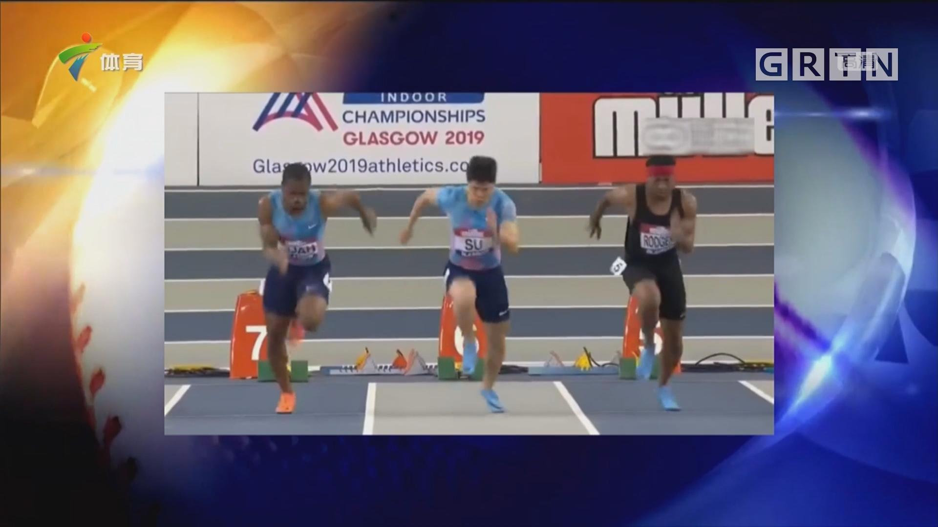苏炳添60米四连冠 获2018室内巡回赛总冠军