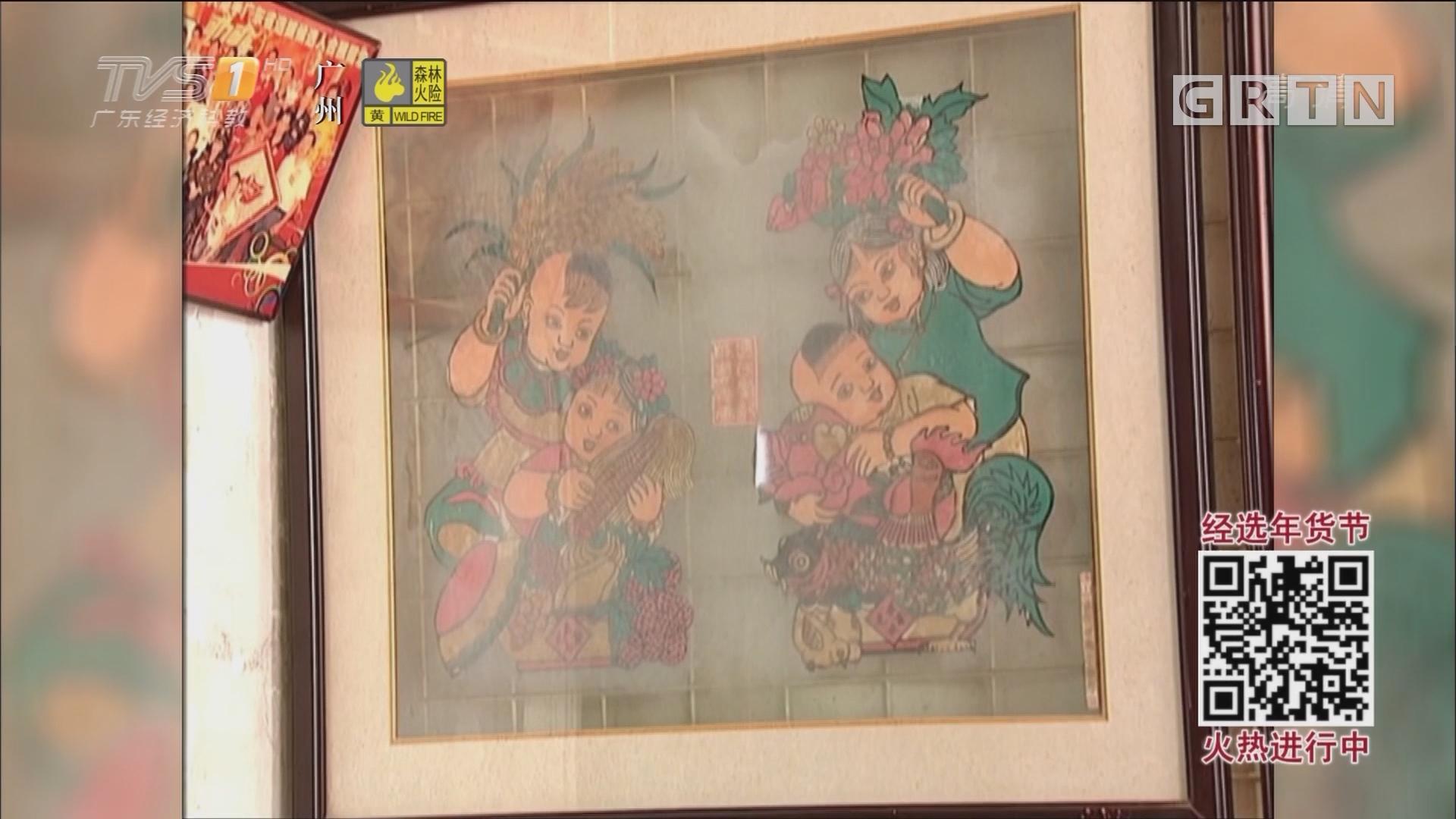 春节临近 传统木版年画畅销热卖