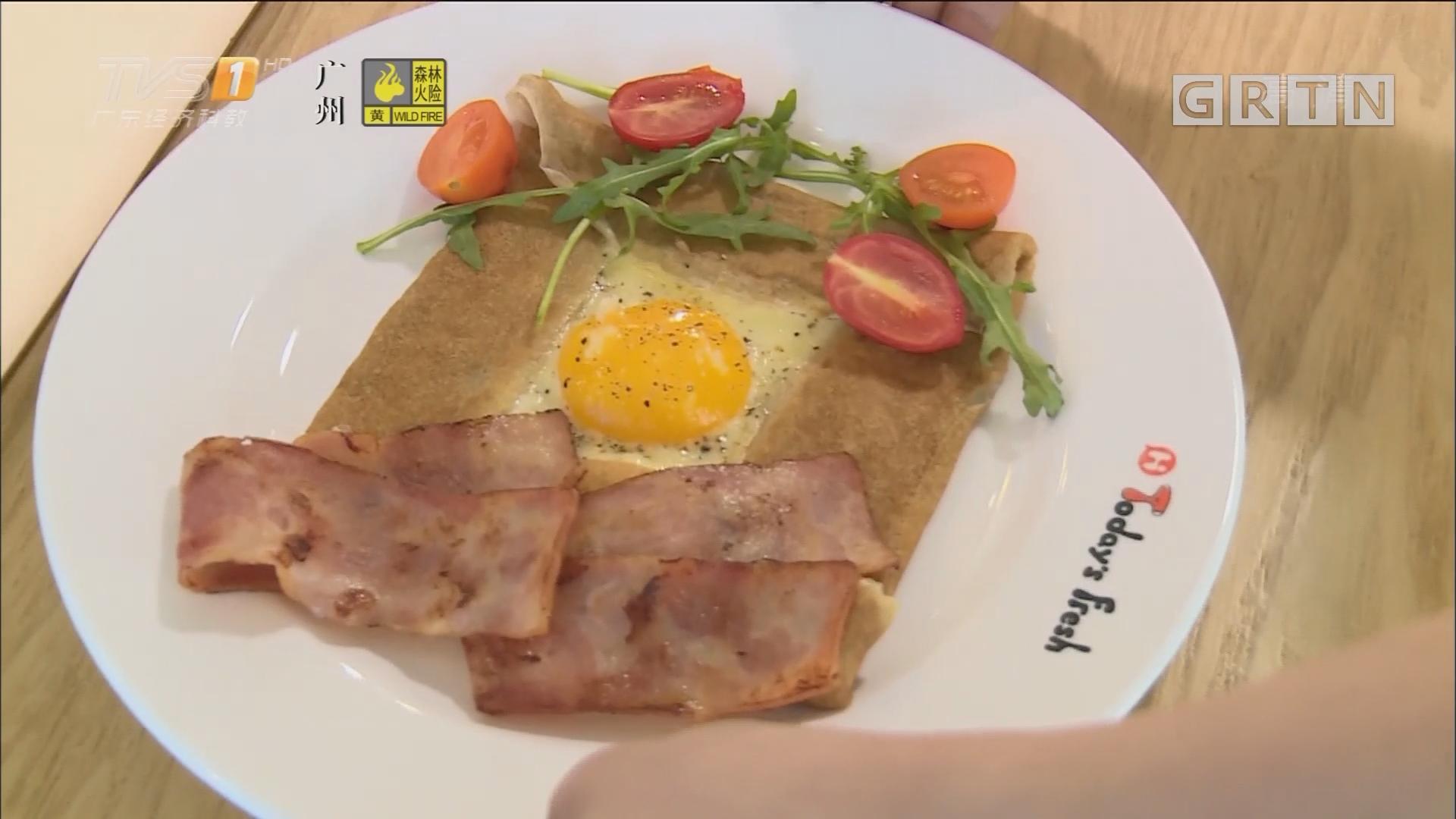 一道完美的早餐:西式煎饼