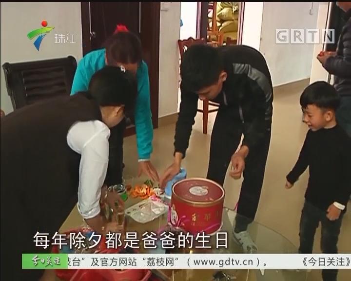 """《年的味道》粤西人家 相聚团圆""""味""""更浓"""