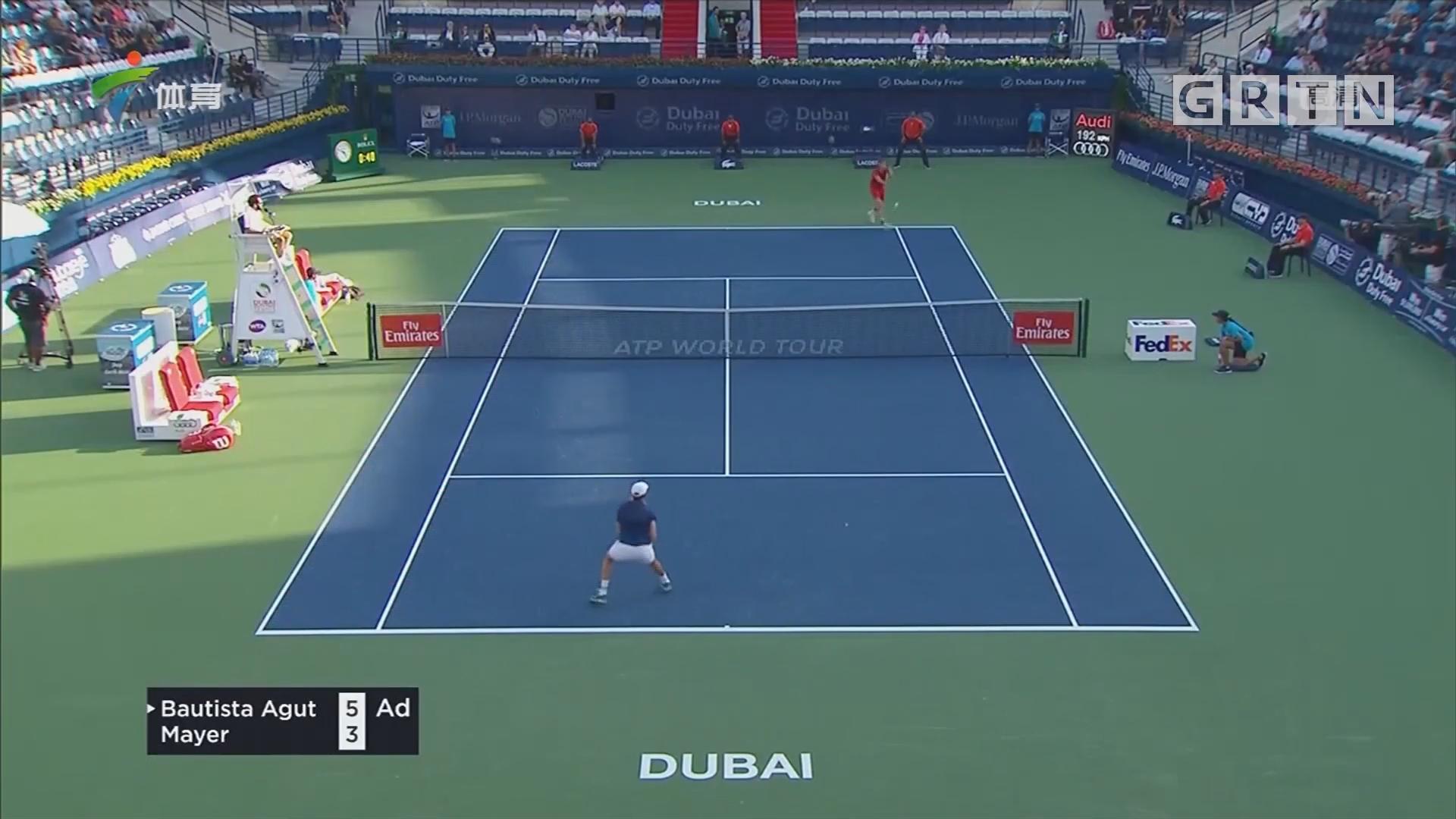 ATP迪拜赛 阿古特、帕尔雷晋级次轮