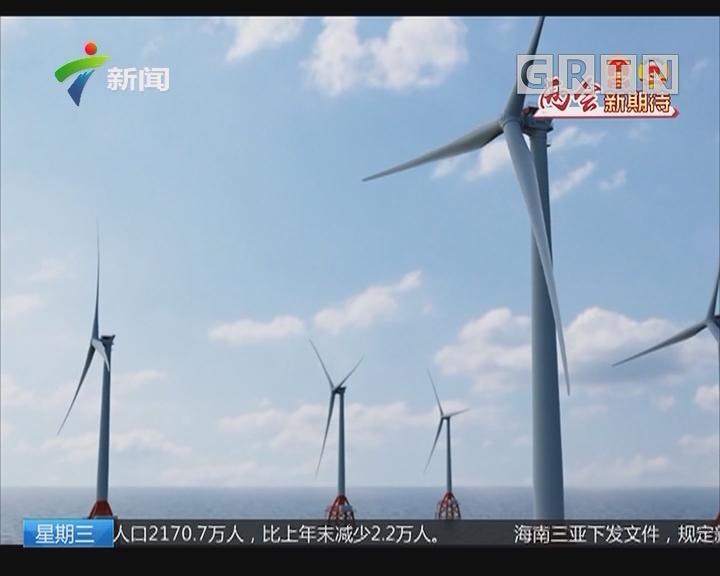 张传卫:致力于推动构建清洁低碳 安全高效的能源体系