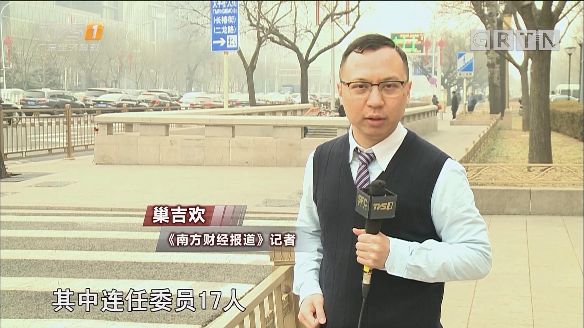 住粤全国政协委员赴京 哪些热点受关注?