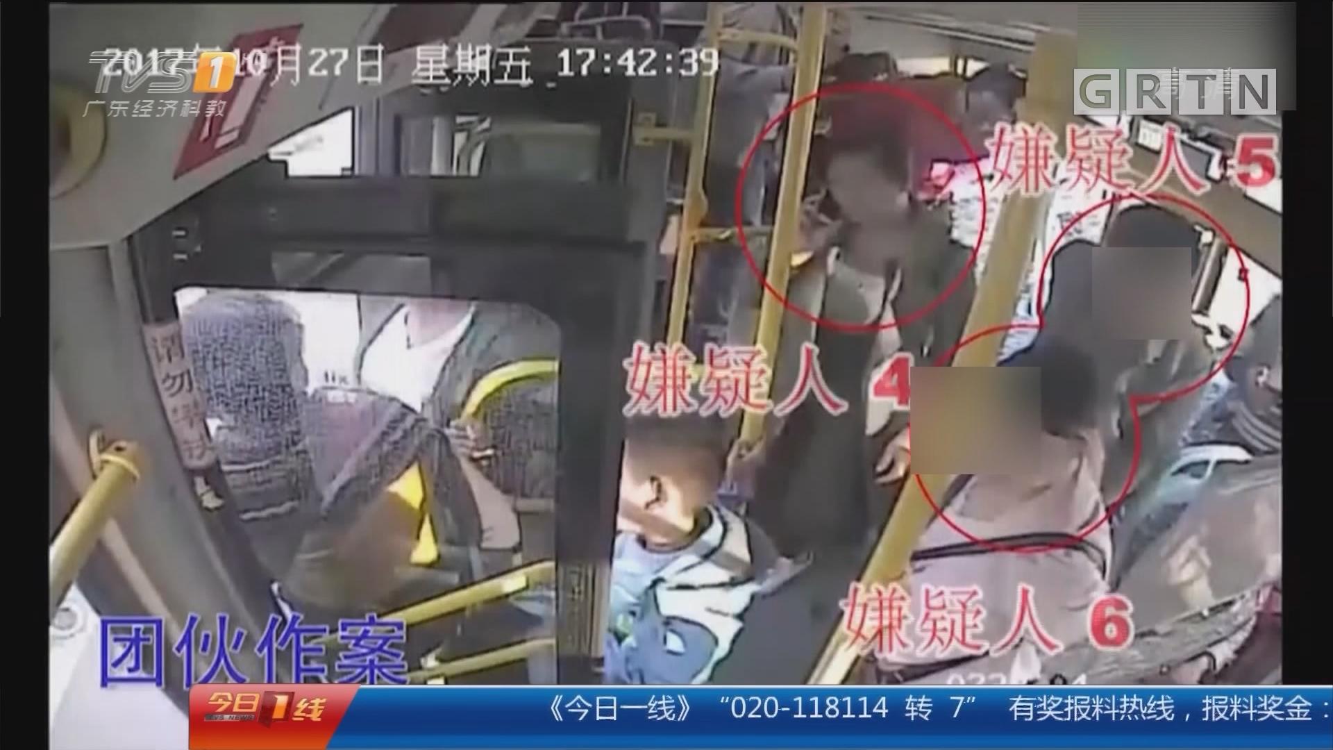 警方打击偷盗团伙:一辆公交上 竟有11个窃贼