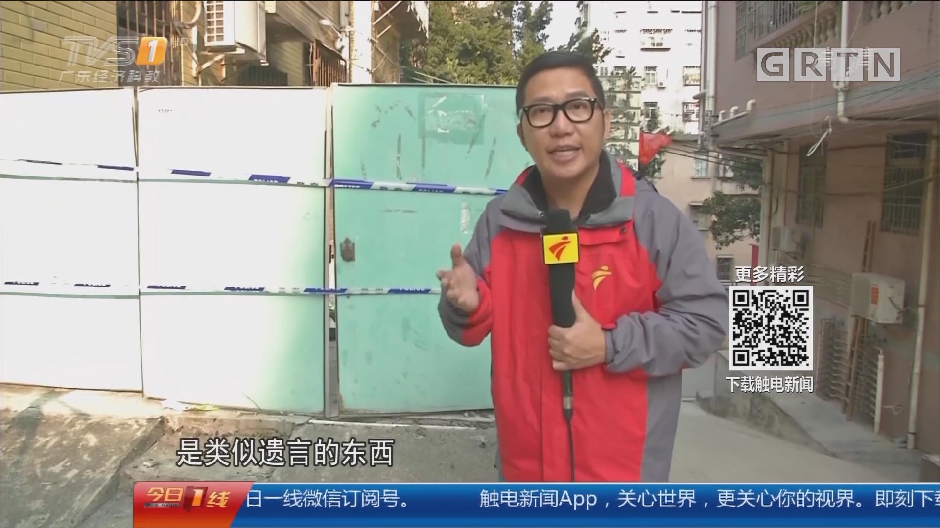 深圳龙岗:民房起火 有人往外扔钱扔纸条