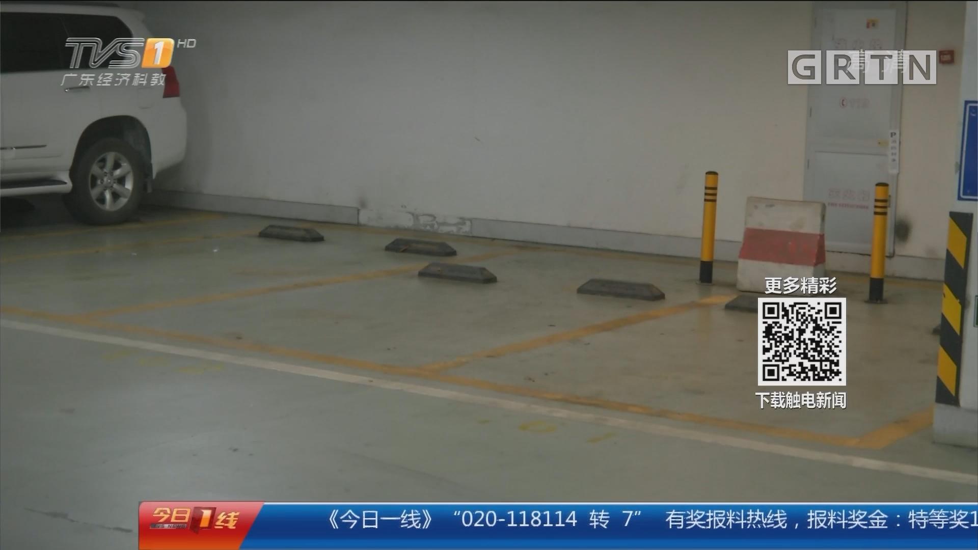 """广州南站:车位""""冷热不均"""" 高峰可去北区停车"""