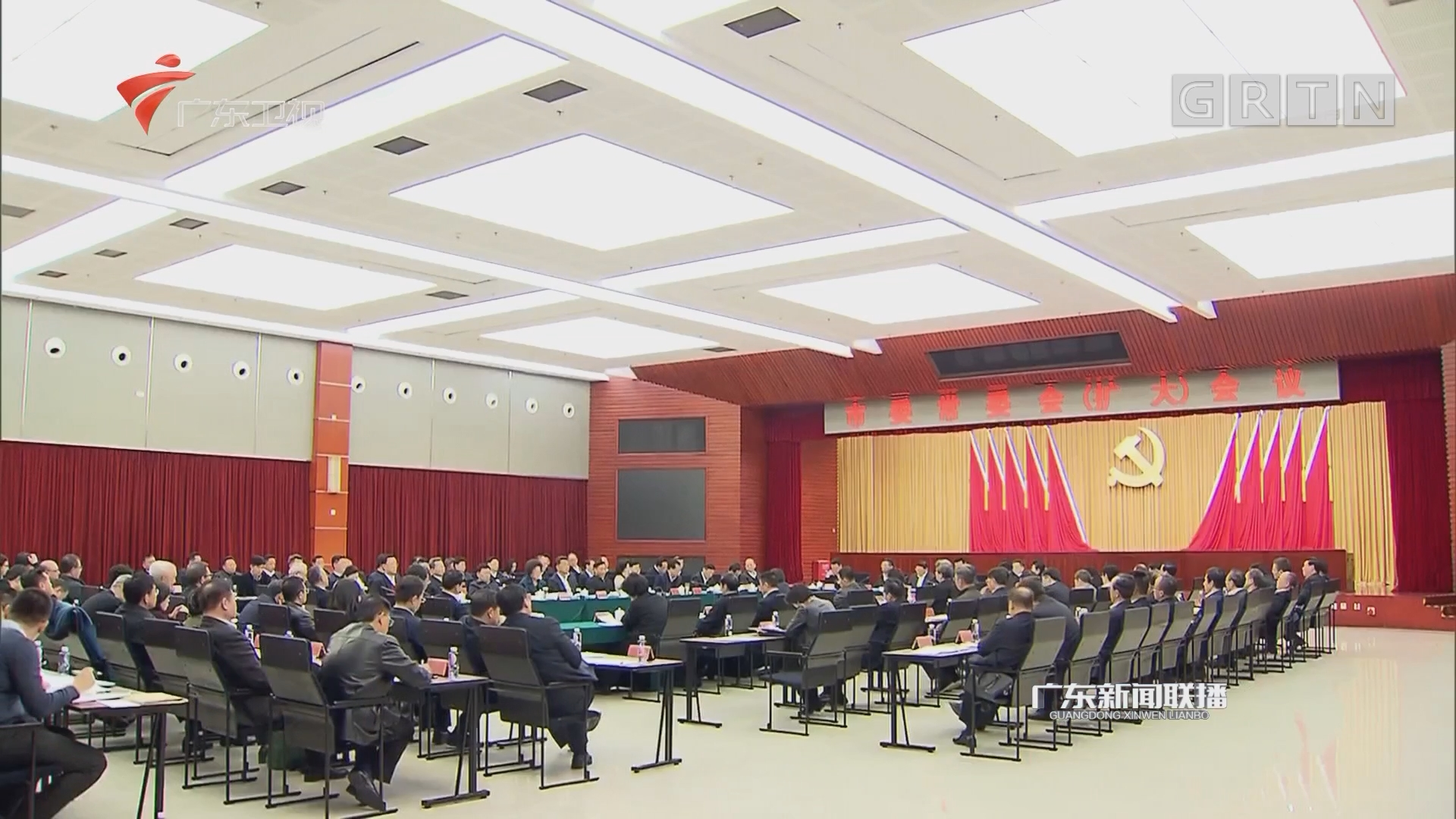 深圳:坚决拥护党中央、省委的决定和部署