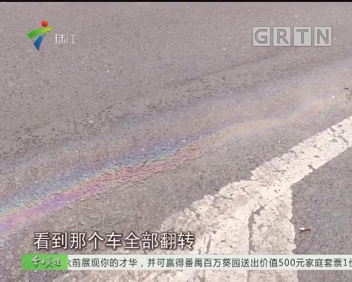 广州:市区道路一天两宗翻车 出行安全要注意
