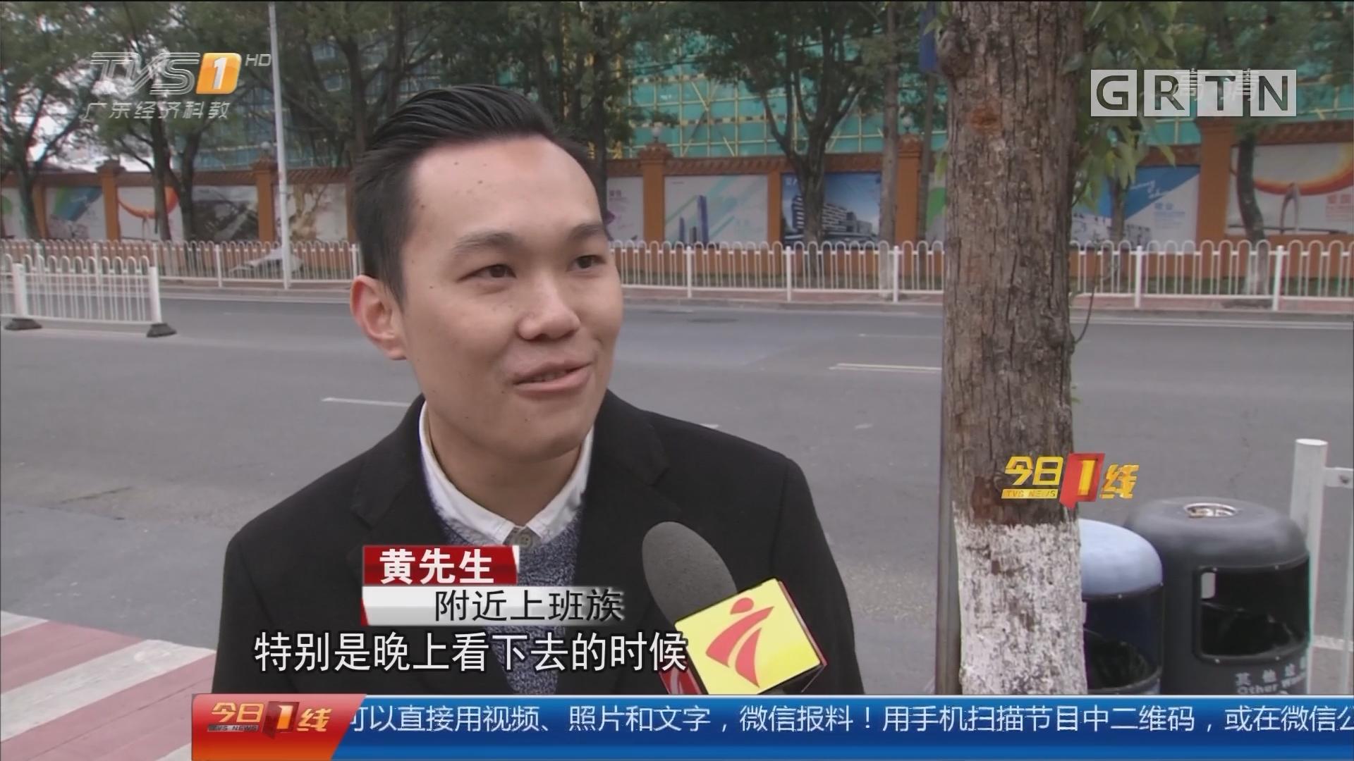 """广州:堆积如小山 天河现共享单车""""坟场"""""""