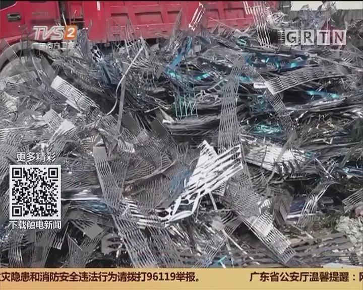 """阳江:货车超载被查 司机强行卸货""""跑路"""""""