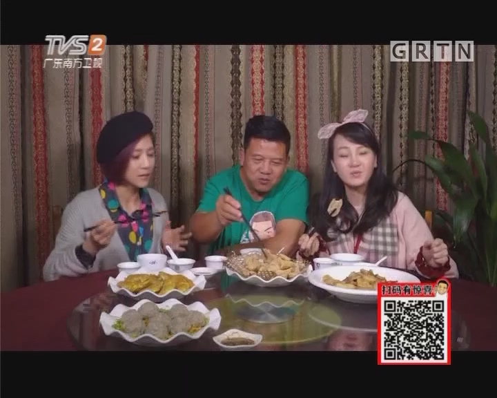 广东清远·土猪肉焖家乡油腐