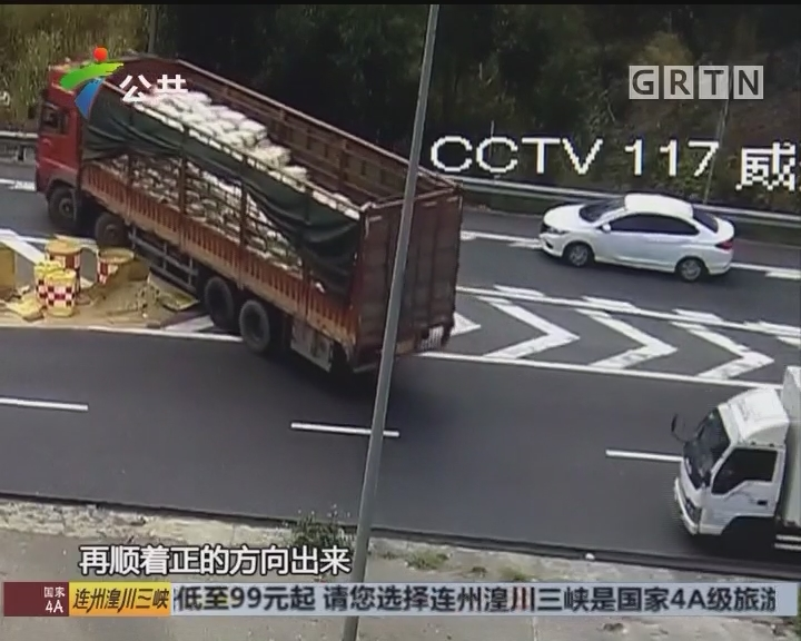 东莞:大货车高速逆行 司机竟然假证假牌