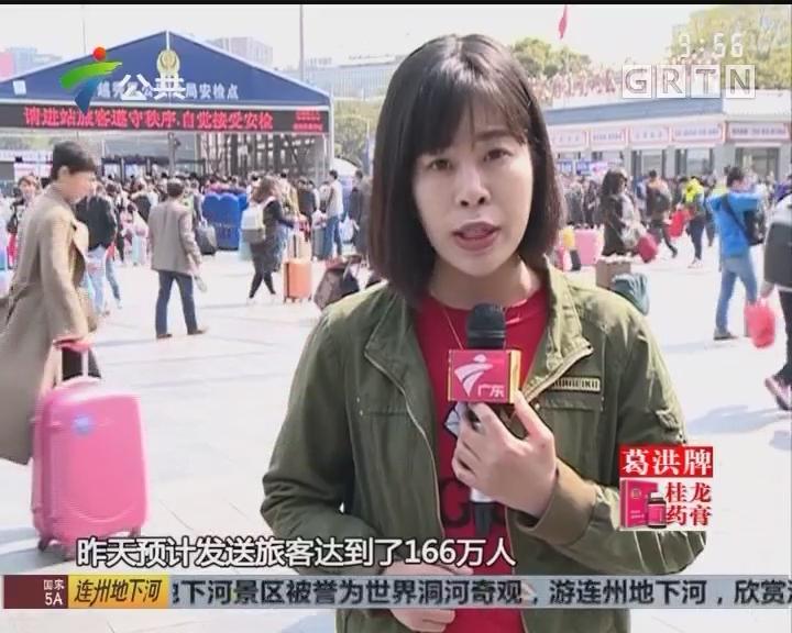 节前客流持续高位 广铁连续4天发送旅客逾160万