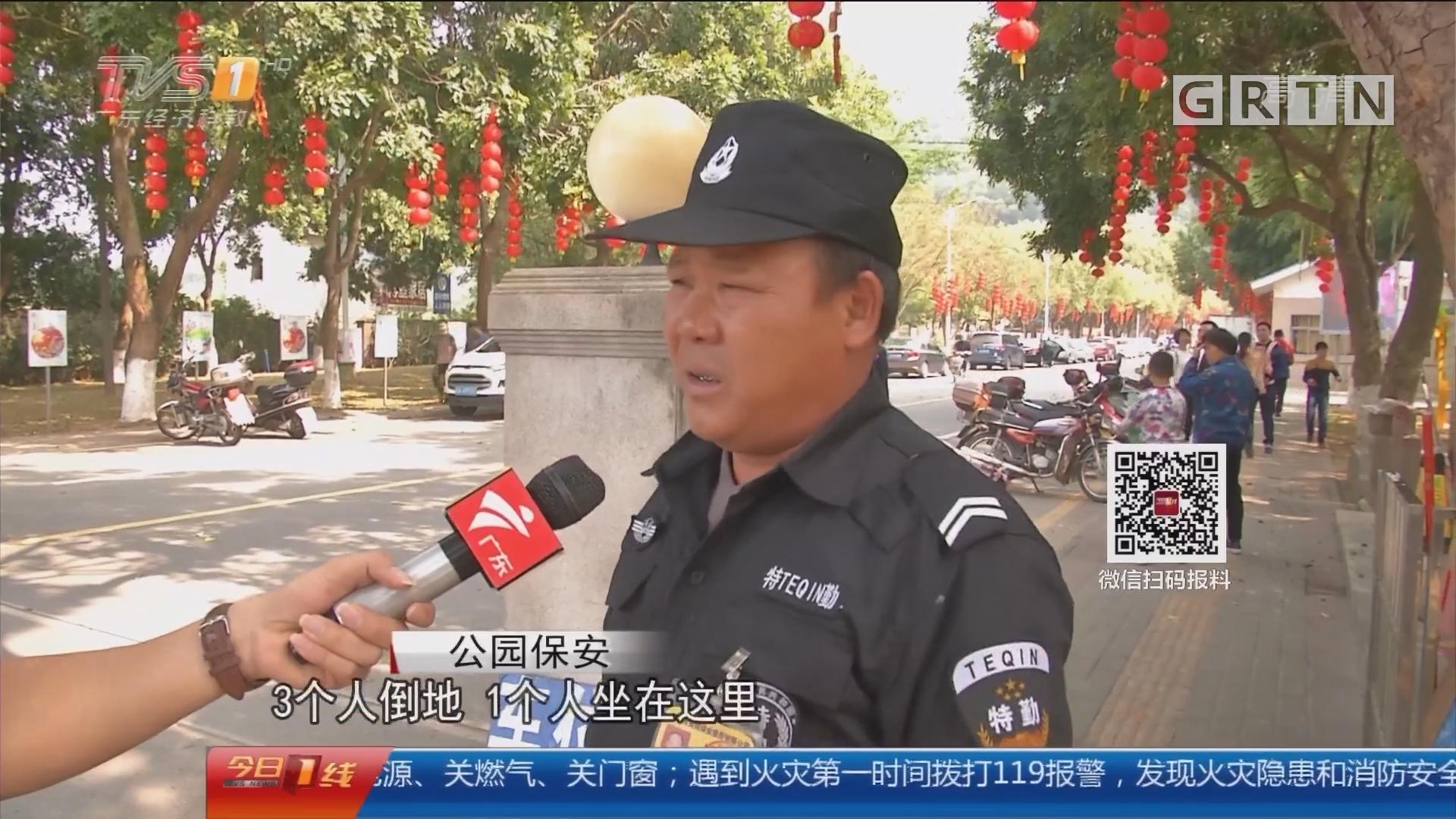 假期安全提醒:广州增城 警方通报:小车疑操作失误连撞数人