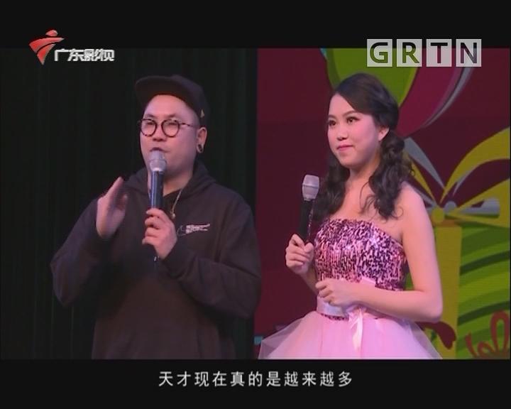 [2018-02-25]影动全城
