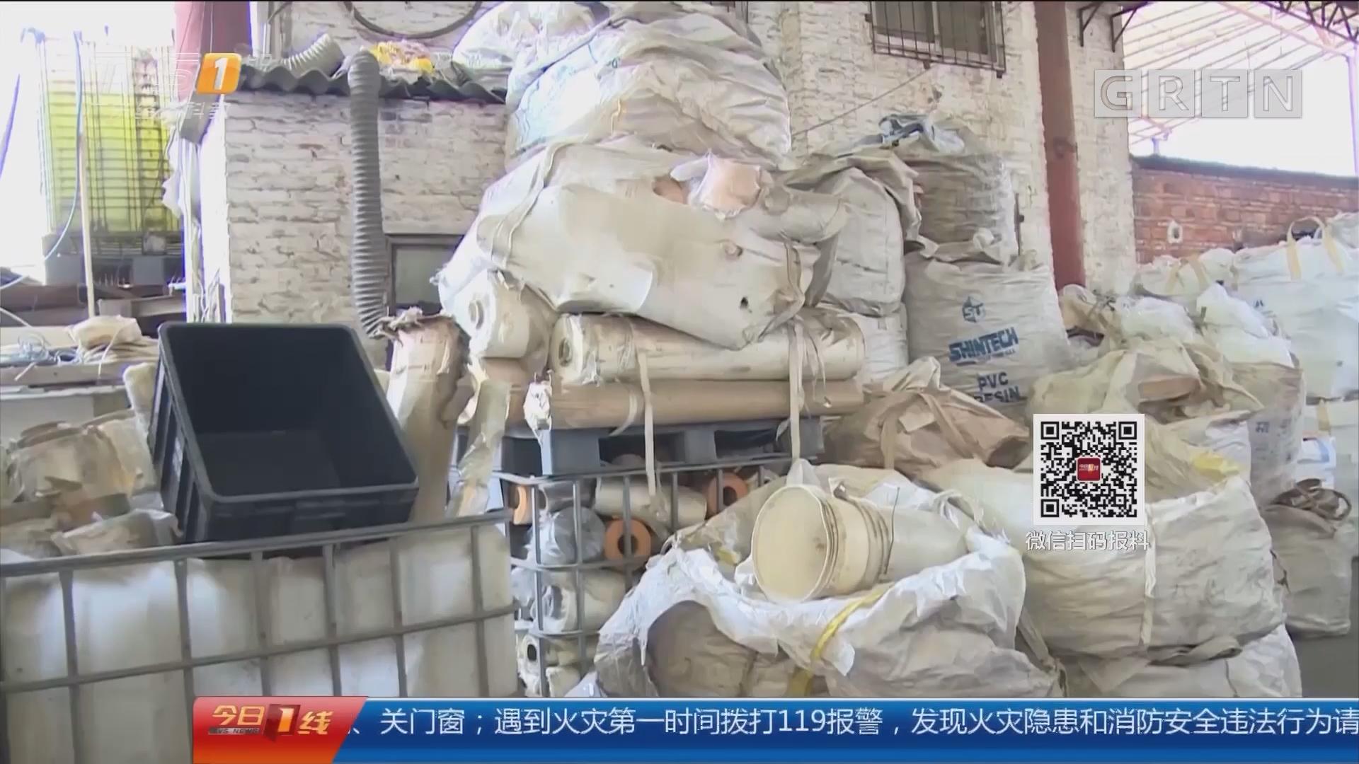 深圳海关:查缉走私抓12人 查证固废5万余吨