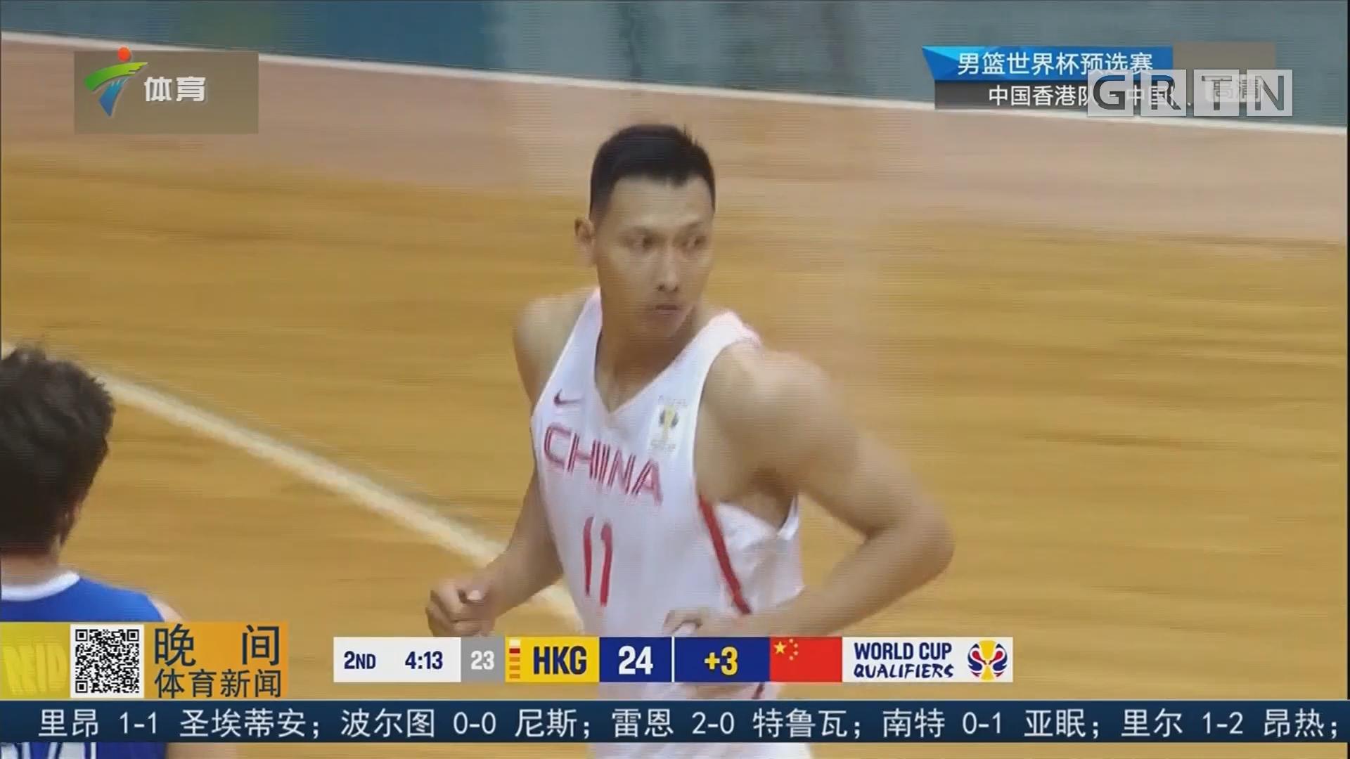 2019年男篮世界杯预选赛 中国队收获大胜