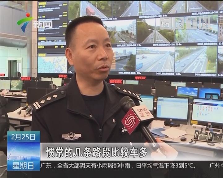 深圳:节后返程旅客突破160万人次