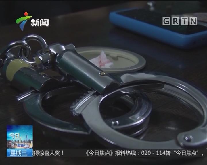 春运路上:通缉犯带女友回家过年 途中被抓