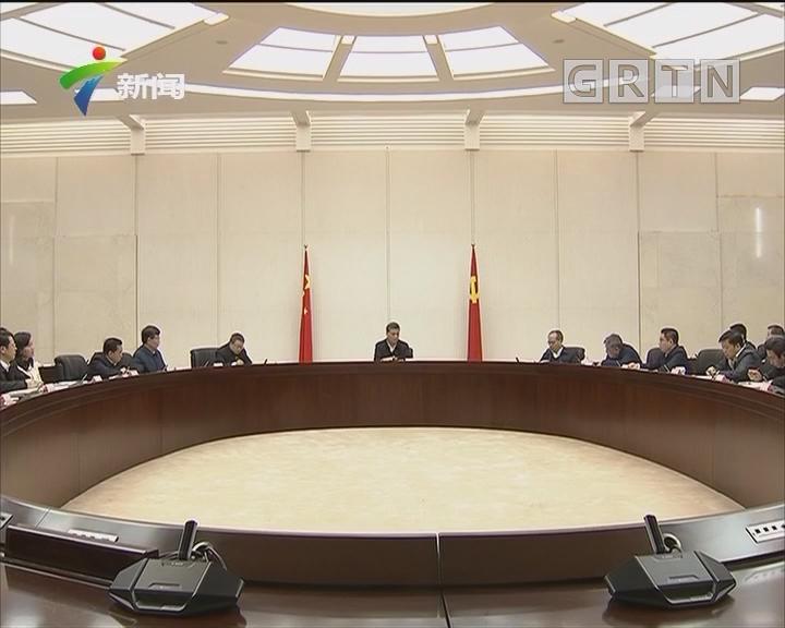 马兴瑞主持召开省政府全体会议 坚持以习近平新时代中国特色社会主义思想为指导 全力推动经济社会发展再上新台阶