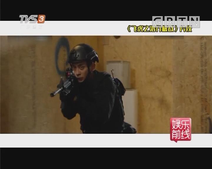 3月将播电视剧男星扎堆 陈伟霆黄宗泽受关注