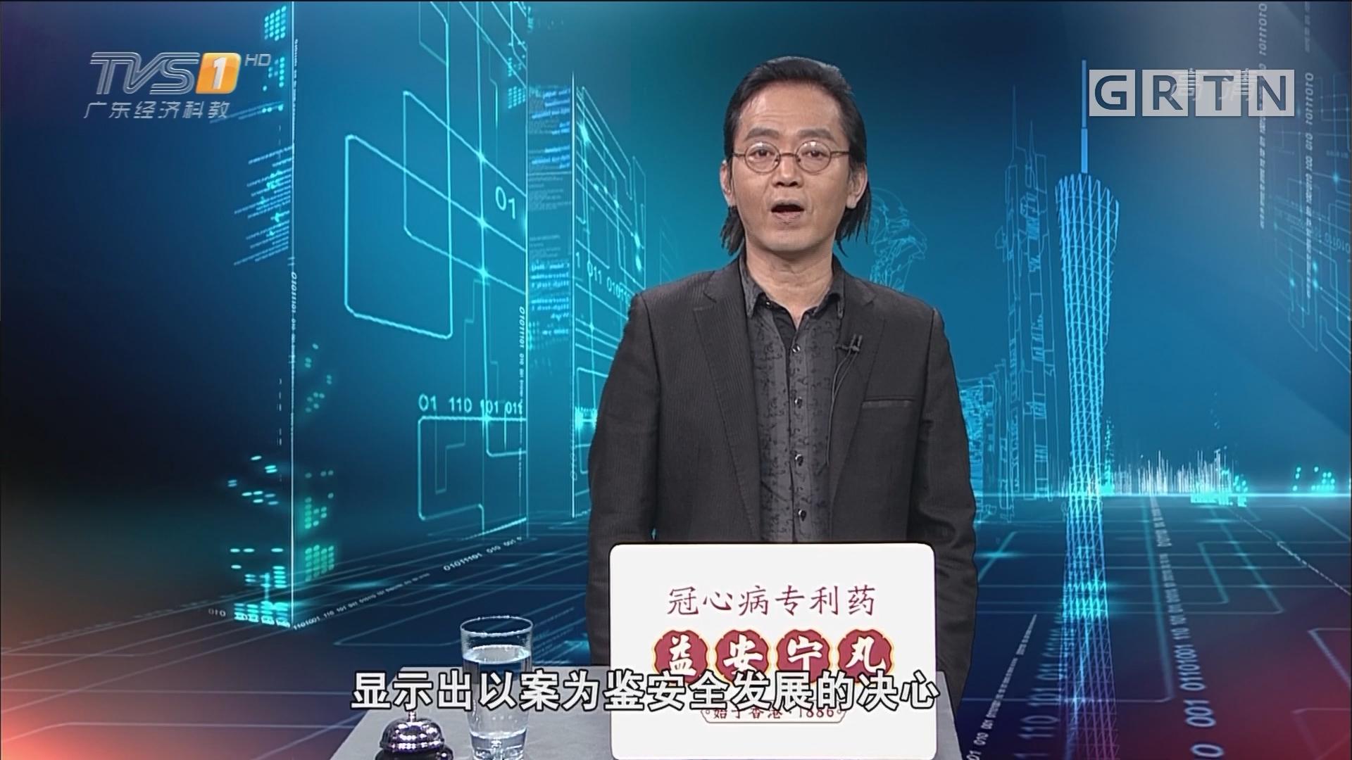 [HD][2018-02-06]马后炮:让农民工劳有所得 干有所值