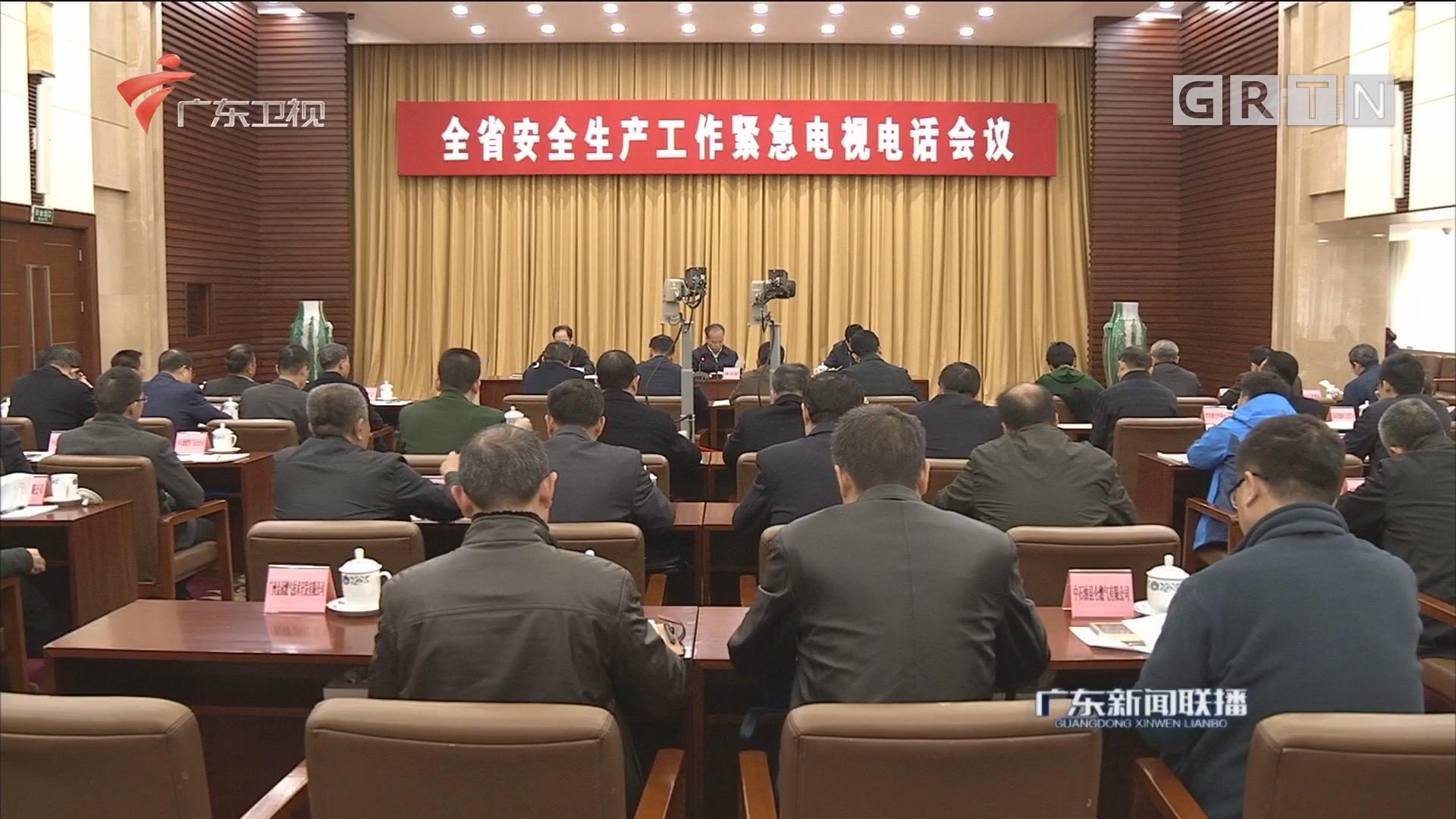 广东:部署涉气企业安全生产专项整治行动