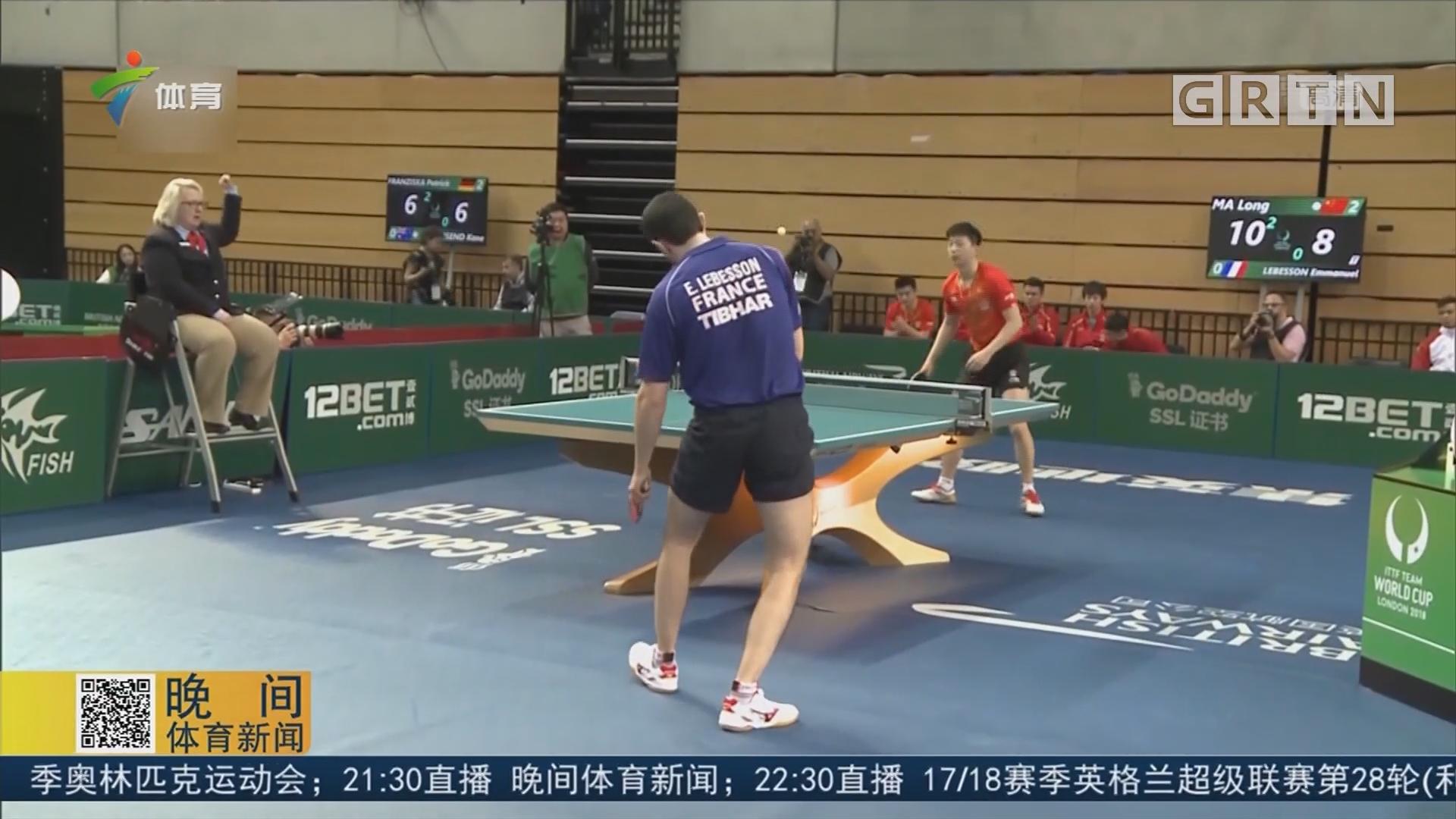 团体世界杯首日 国乒完胜打出开门红