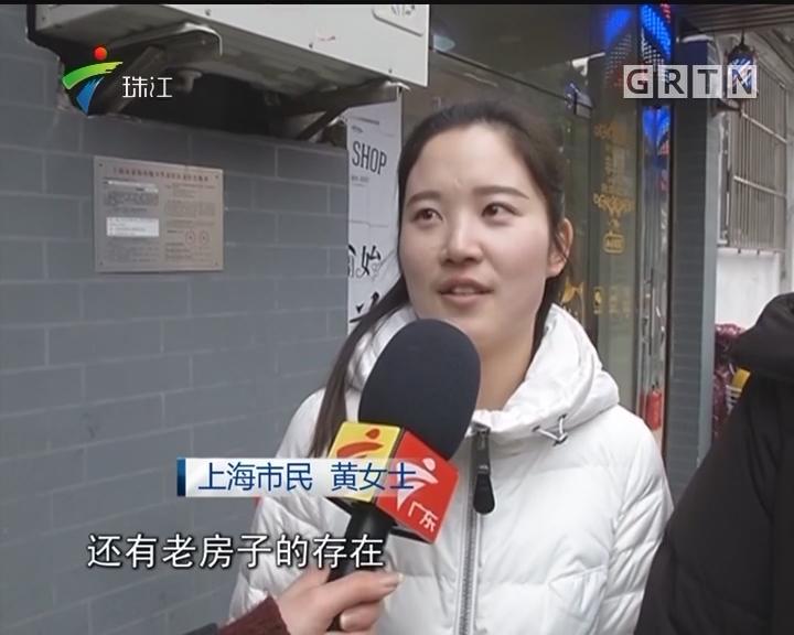 上海老市井 蓬莱路的石库门