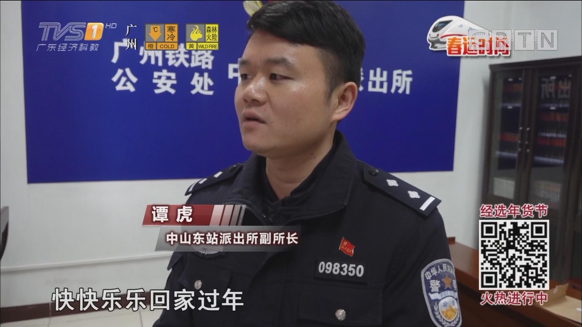广铁警方捣毁倒卖车票窝点
