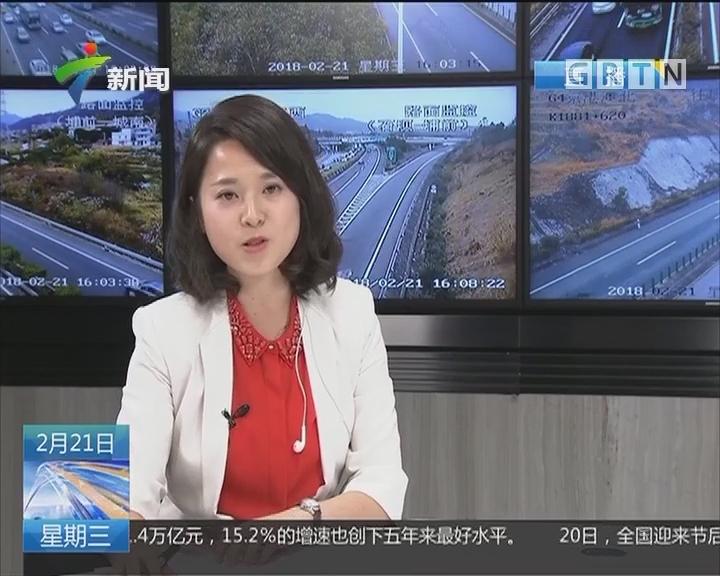 广东:记者直击全省返程车流
