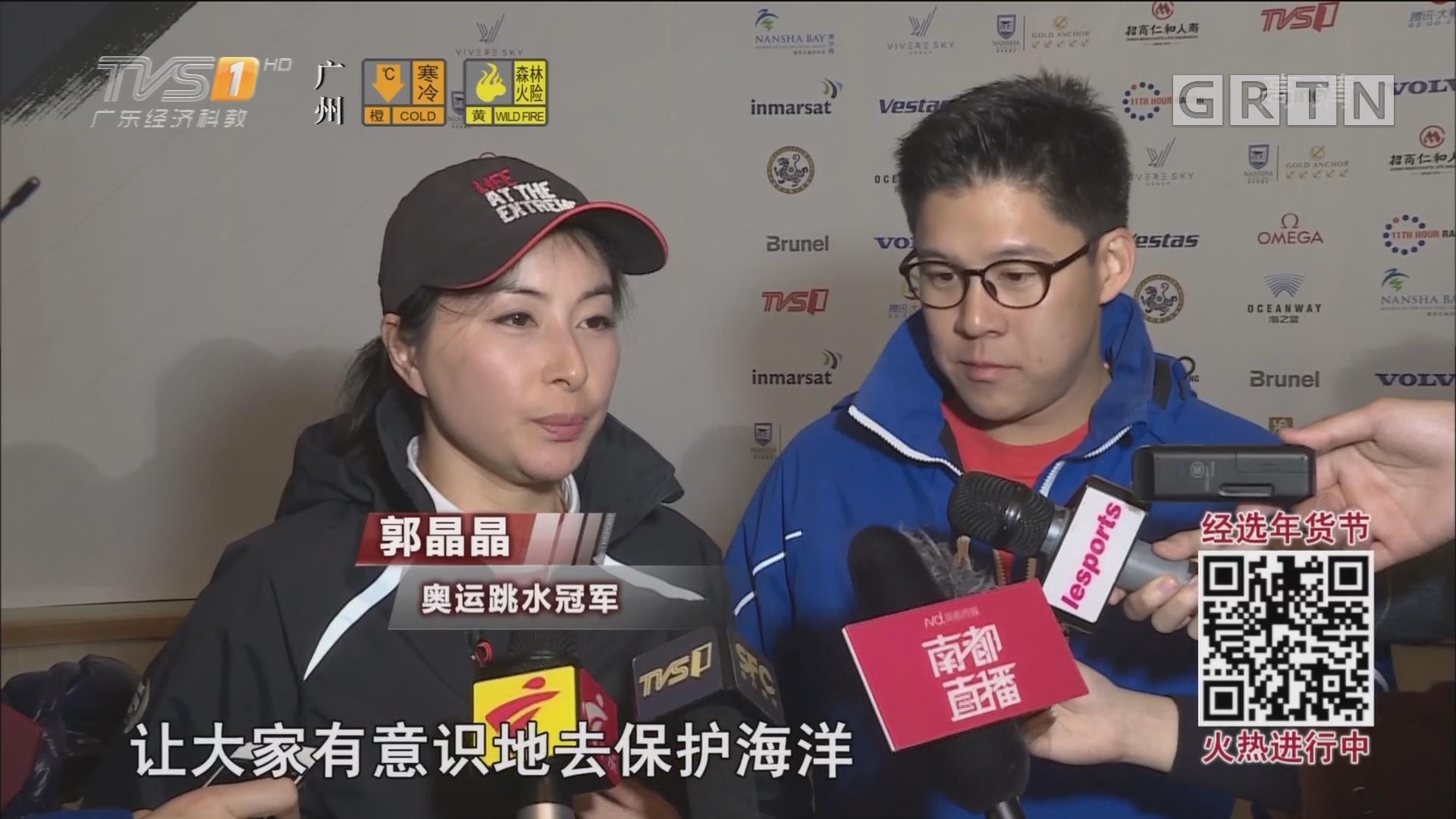 """聚焦沃帆赛:郭晶晶 霍启刚上演""""海上对决"""""""