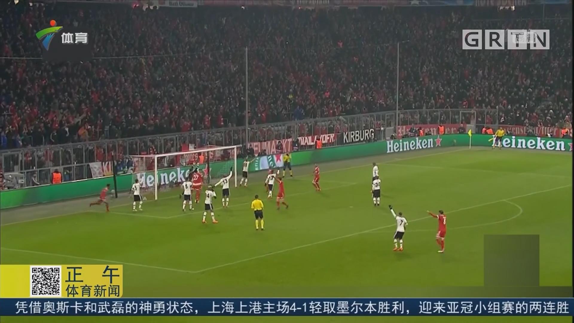 拜仁五球狂胜对手占先机