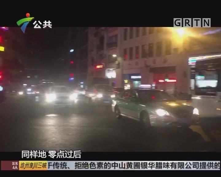 春节假期出租车乱象调查:随意议价拒载